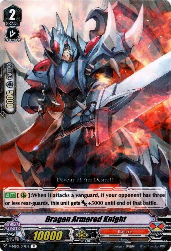 Dragon Armored Knight V Series Cardfight Vanguard Wiki Fandom Dragon armour armor knight dragonarmor dragonknight sword dragons originalcharacter. dragon armored knight v series
