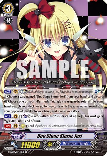 Card Errata:Duo Stage Storm, Iori