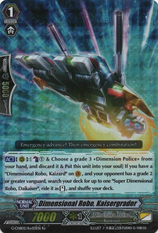 Dimensional Robo, Kaisergrader