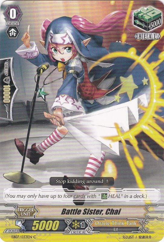 Battle Sister, Chai