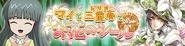 TrioofFriendshipEvent-Banner