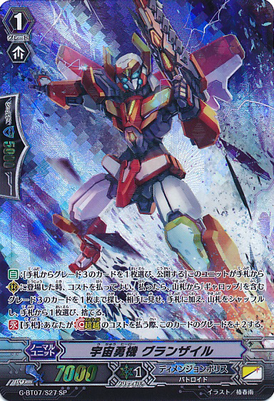 G-BT07-S27.png