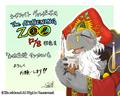 Immortality Professor, Sankalpa (Extra)