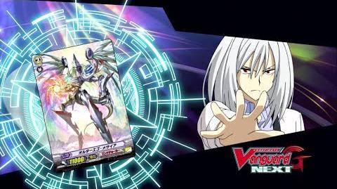 TURN_28_Cardfight!!_Vanguard_G_NEXT_Official_Animation_-_Ibuki's_Trial