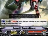 Calamity Tower Wyvern (V Series)