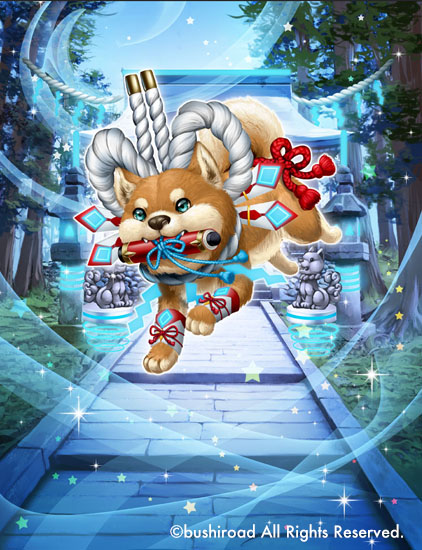 All-out Dog (Full Art).png
