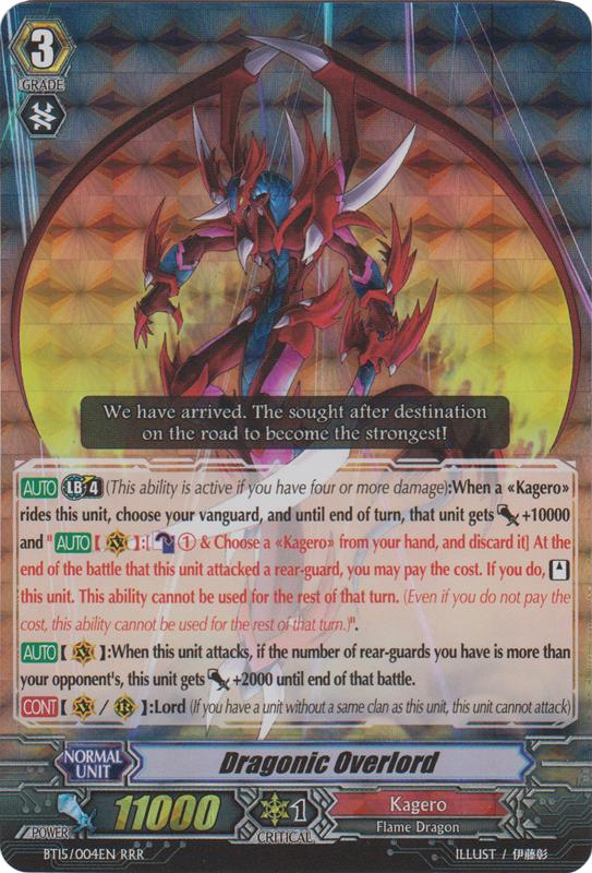 Dragonic Overlord (Break Ride)