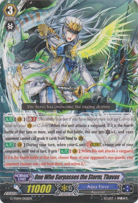 Card Errata:One Who Surpasses the Storm, Thavas