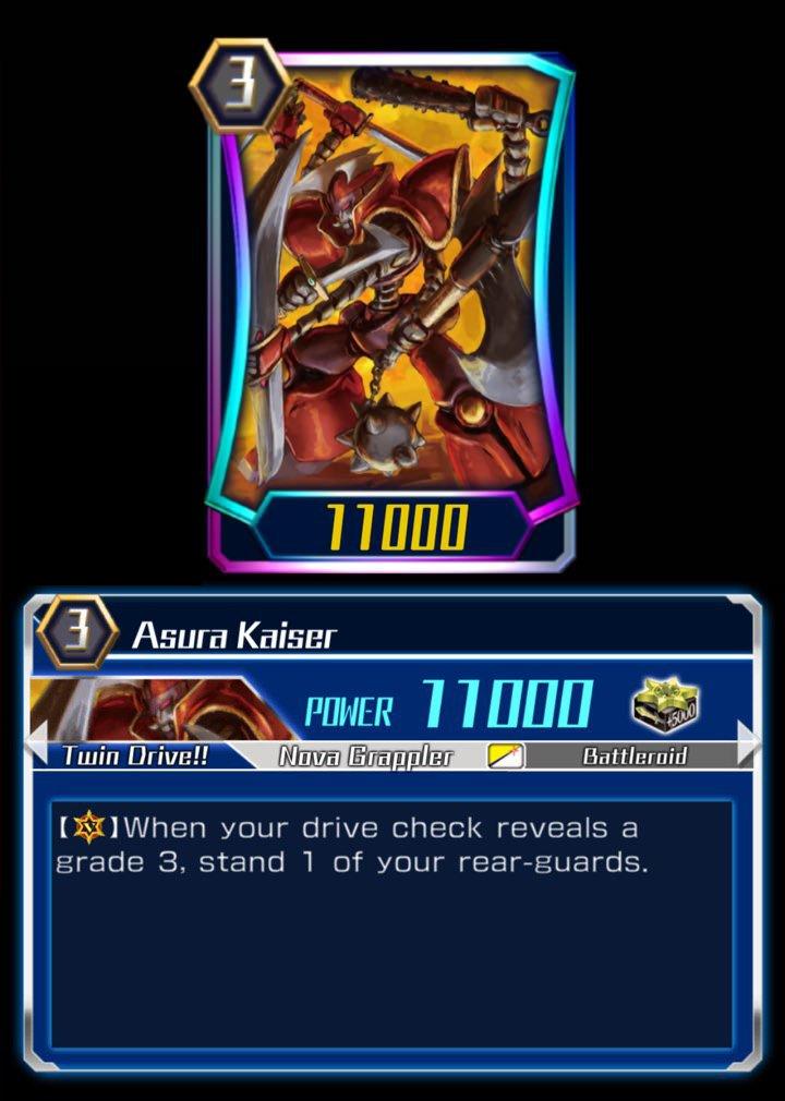 Asura Kaiser (ZERO)