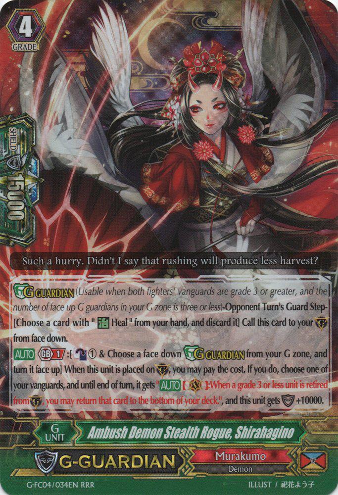 Ambush Demon Stealth Rogue, Shirahagino