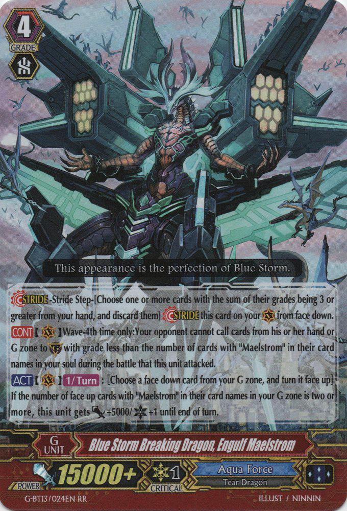 Blue Storm Breaking Dragon, Engulf Maelstrom