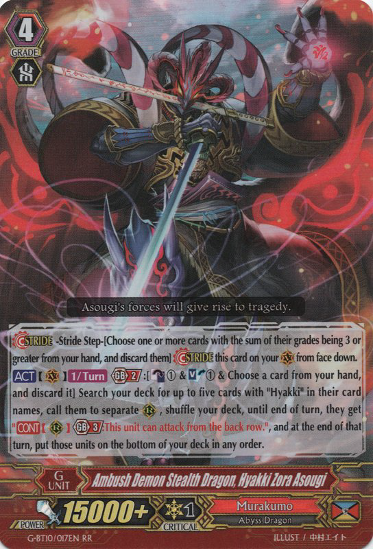 Ambush Demon Stealth Dragon, Hyakki Zora Asougi