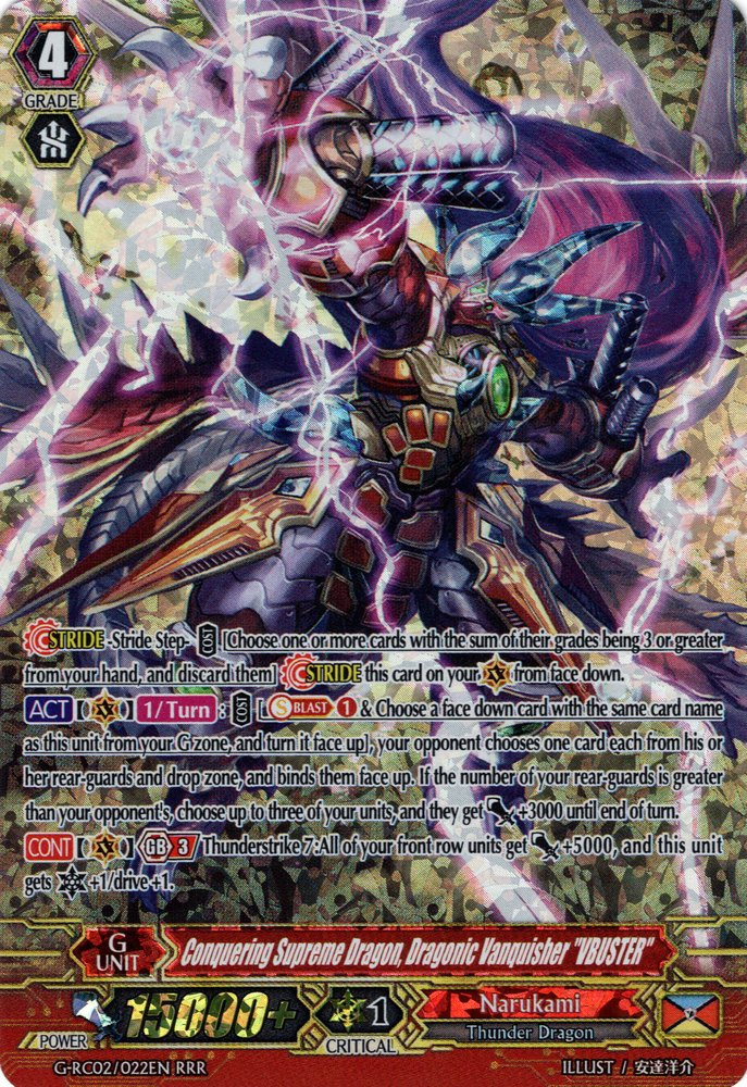 """Conquering Supreme Dragon, Dragonic Vanquisher """"VBUSTER"""""""