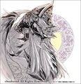 Omniscience Dragon, Managarmr (Extra)