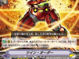 Twin Order (V Series)