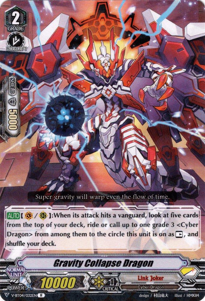 Gravity Collapse Dragon (V Series)