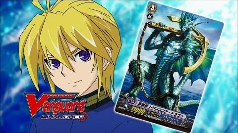 Episode_116_Cardfight!!_Vanguard_Official_Animation