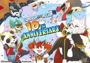 獣道's Unit Collection (Extra-10th Anniversary)