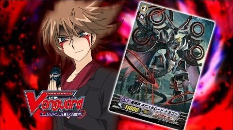 Episode_129_Cardfight!!_Vanguard_Official_Animation