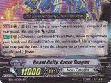 Beast Deity, Azure Dragon