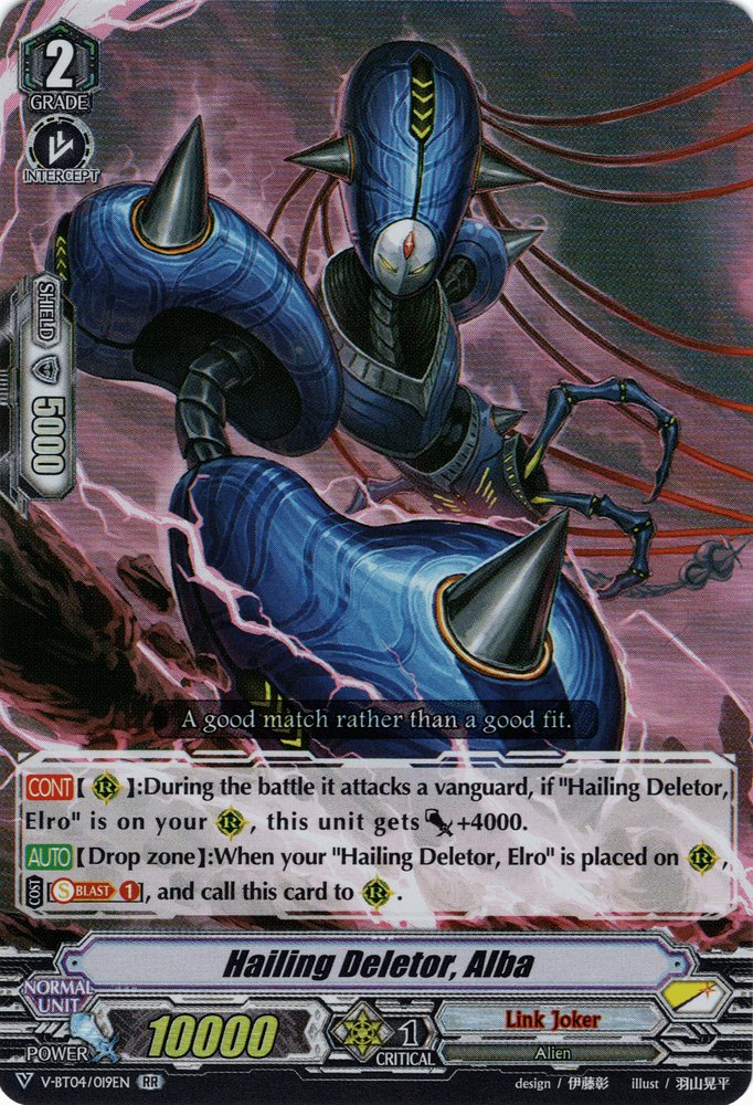 Hailing Deletor, Alba (V Series)