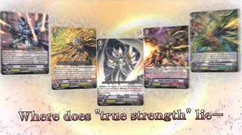 CARDFIGHT!! VANGUARD TVC BT04