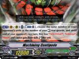 Machining Centipede