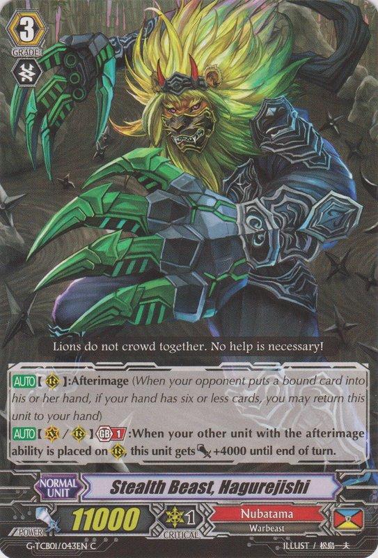 Stealth Beast, Hagurejishi