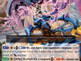 Docking Deletor, Greion (V Series)