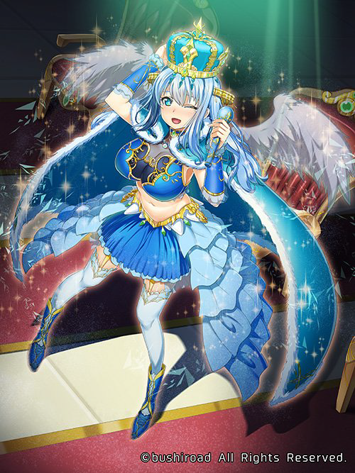 Aurora Star, Coral (Full Art-StB2).png
