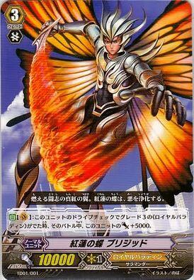 ButterflyBrigid.jpg