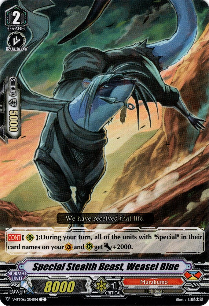 Special Stealth Beast, Weasel Blue