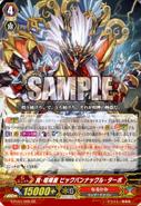 G-FC01-005-GR (Sample)