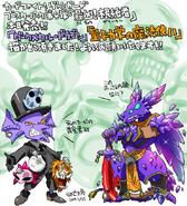 Magician of Quantum Mechanics & Dark Metal Dragon (Extra-V)