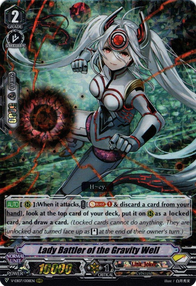 Lady Battler of the Gravity Well (V Series)