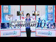【CM】「カードファイト!! ヴァンガード」(DAIGO出演)「リモート会議編」