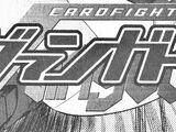 Cardfight!! Vanguard Manga