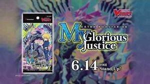 【CM】「My Glorious Justice」エクストラブースター第8弾 VG-V-EB08