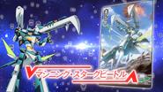 CV-V-EpisodeEndcard-Machining Stag Beetle