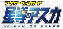 AV-SRA-Logo.png