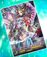 Cosmic Regalia, CEO Yggdrasill (Anime-LM)
