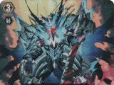 Supremacy Dragon, Claret Sword Dragon Revolt