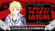 TALES OF CRESTORIA CHANNEL 1 English Subs