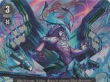 Blue Storm Dragon, Maelstrom (Break Ride)