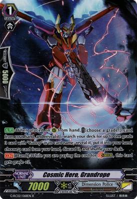 G-RC02-068EN-R.png