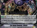 Lie-down Deletor, Given (V Series)