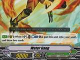 Water Gang (V Series)