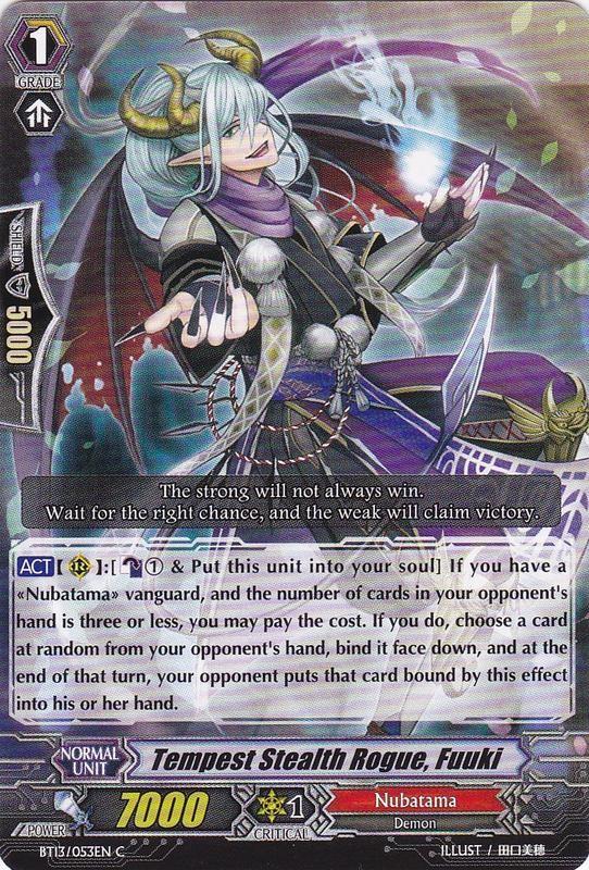 Card Errata:Tempest Stealth Rogue, Fuuki