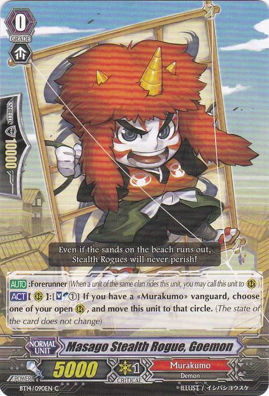 Masago Stealth Rogue, Goemon