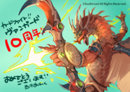 Spark Arrow Dragon (Extra-10th Anniversary)